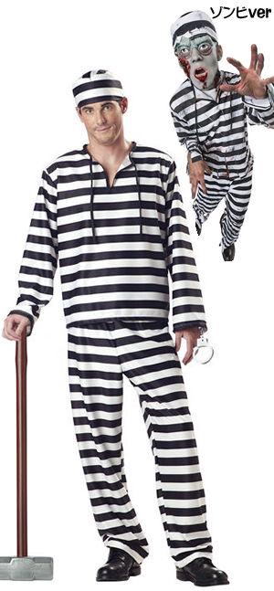 コスチューム LCC00801 Jailbird Costume