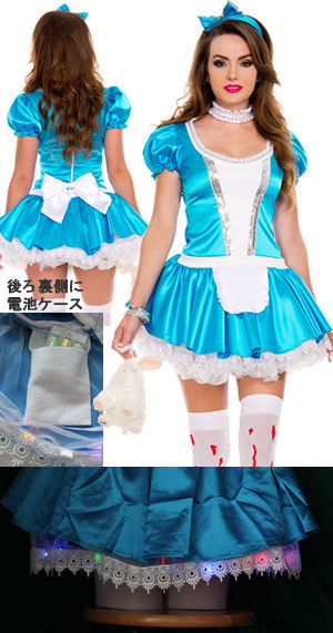 コスチューム LML70470-721-PLED PlusLED Return To Wonderland Alice Liddle Costume