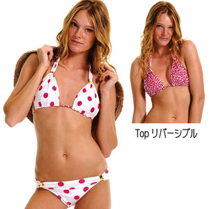 輸入水着 LVIX014731-150731 Sorbet Reversible Tube Top and Brazil Bottom